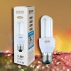 2U energy-saving lamp