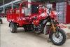 KW200ZH-F Five Wheel Cargo motorcycle