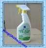 500ml Lemon Fragrance wood Floor cleaner