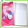 PVC Book Cover(European standard )