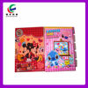Cartoon Plastic File Folder