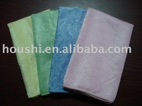 Bright Weft Knitted Towel