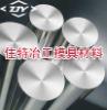 ASP60, Powder Metallurgy High Speed Steel,Forging Round Bar,hard alloy