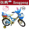 HP-10040 Kids Favorite China Children Bicycle