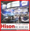 Hison 2012 Surfboard at Canton Fair