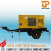 Moveable power station Truck towing high way speed Trailer generator