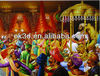 HOT! shenzhen High Definition high quality 3d hindu god picture