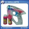 Bubble toys gun