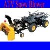 ATV snow blower with CE