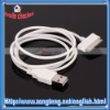 USB Charger Data Cable for Samsung Galaxy Tab P1000 White