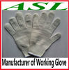 Nature White Cotton Working Glove