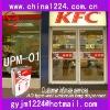 KFC restaurant customer service equipment