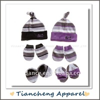 unisex baby's cap and hose set