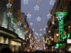 2012 new design star projection street light