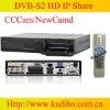 DVB S2 HD receiver cccam