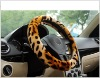 Leopard Steering Wheel Cover