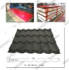 corrugated stee roof tiles