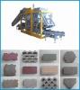 Brick Machine Project