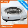 Cuisine Electric Single Hot Plate(HP-1502S1)