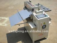 high-precision computer control sheet cutter