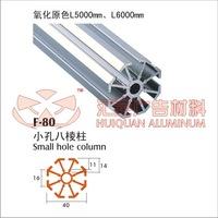exhibition stand aluminum(F-80)