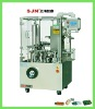 ZH120 Automatic Cartoning Machine