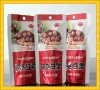 Delicious dried fruit(nut snack)--(NOP, JAS, HALAL Certificates)