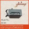 5W electric guitar amplifier speaker