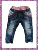 2012 child pants kids new style jeans