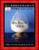 2012 hot sale Jelly Powder