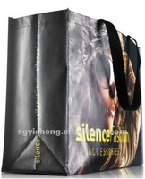 Eco glossy PP woven bag with lamination