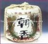Japanese style Sake, rice wine, cooking wine, pure rice sake