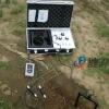 Metal detectors in Asia
