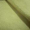 Kevlar1100d Plain 120G Fabric