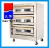 PL-6 Pasta cooker machine with good technology(Video)