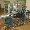 PW-C180 DVD,CD Box Wrapping Machine