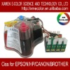 ciss for epson tx125 tx123 t25