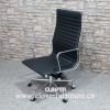 eames office chair EA119