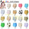 Newborn Baby Clothing for Diapers Re-usalbe A