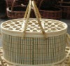 fruit basket with net cover