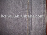 FL0891-2-K DENIM FABRIC