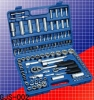 Aluminum Tool case Set