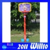 Mini Children Basketball Stand ZK016-5