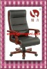 meeting chair with leather cover & solid wood base & solid wood armrest,360degree swivel& focking&height adjustable,RTc-636