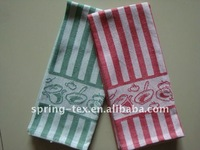 Cotton kitchen towel with jacquard design