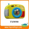 Plastic toys camera (animals image)