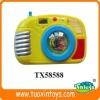 Plastic toys camera (animals image)