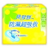 Super absorbent sanitary napkins-TL25310