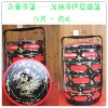 fruit basket,jewel basket,bamboo basket for religion