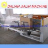 600 CTNS/H PACKING MACHINE